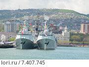 Китайские военные корабли приняли участие в параде в городе герое Новороссийске, 9 мая 2015г. Редакционное фото, фотограф Игорь Архипов / Фотобанк Лори