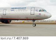 Airbus A321-211 (VP-BWP, M.Musorgsky) в аэропорту Шереметьево крупным планом, эксклюзивное фото № 7407869, снято 15 апреля 2015 г. (c) Константин Косов / Фотобанк Лори