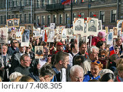 Купить «Бессмертный полк. 70 годовщина Дня Победы в Санкт-Петербурге», фото № 7408305, снято 9 мая 2015 г. (c) Александр Секретарев / Фотобанк Лори