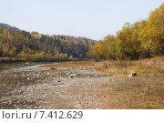 Купить «Река Ингода. Забайкальский край», эксклюзивное фото № 7412629, снято 24 сентября 2007 г. (c) Александр Щепин / Фотобанк Лори