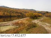 Купить «Река Ингода. Забайкальский край», эксклюзивное фото № 7412677, снято 24 сентября 2007 г. (c) Александр Щепин / Фотобанк Лори