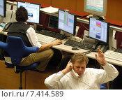 Купить «Floor trading on the Frankfurt Stock Exchange», фото № 7414589, снято 1 декабря 2004 г. (c) Caro Photoagency / Фотобанк Лори