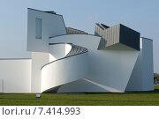 The Vitra Museum in Weil am Rhein (2005 год). Редакционное фото, агентство Caro Photoagency / Фотобанк Лори