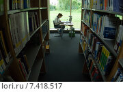 Muenchen, learning student at the Technical University (2007 год). Редакционное фото, агентство Caro Photoagency / Фотобанк Лори