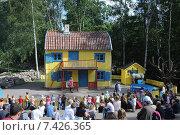 Купить «Vimmerby, Sweden, Pippi's Villa Villekulla in Astrid Lindgren's World», фото № 7426365, снято 20 августа 2009 г. (c) Caro Photoagency / Фотобанк Лори