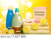 Стиральный порошок и полотенца. Стоковое фото, фотограф Сергей Молодиков / Фотобанк Лори