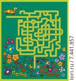 Детская игра-лабиринт: помоги гусенице найти луг. Стоковая иллюстрация, иллюстратор Типляшина Евгения / Фотобанк Лори