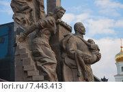 Купить «Фрагмент памятника семье Николая II у Храма-на-Крови, построенного на месте гибели царской семьи в Екатеринбурге», фото № 7443413, снято 13 мая 2015 г. (c) Timur Kagirov / Фотобанк Лори