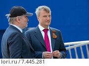 Купить «Валерий Гергиев и Герман Греф», фото № 7445281, снято 5 июля 2020 г. (c) Татьяна Белова / Фотобанк Лори