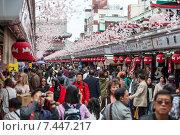 Купить «Туристы на улице Nakamise Dori перед входом в святыню Sensoji. Район Асакуса, Токио, Япония», фото № 7447217, снято 10 апреля 2013 г. (c) Кекяляйнен Андрей / Фотобанк Лори