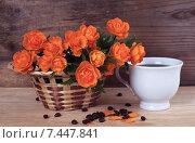 Красивые цветы и чашка кофе. Стоковое фото, фотограф Лариса К / Фотобанк Лори