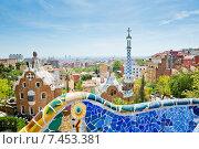Купить «Парк Гуэль (элементы дизайна). Барселона. Испания», фото № 7453381, снято 24 апреля 2015 г. (c) Екатерина Овсянникова / Фотобанк Лори