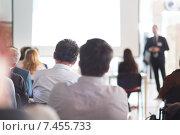 Купить «Презентация в конференц-зале», фото № 7455733, снято 17 августа 2018 г. (c) Matej Kastelic / Фотобанк Лори