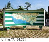 Купить «Большая уличная карта Абхазии», фото № 7464761, снято 14 августа 2006 г. (c) Евгений Ткачёв / Фотобанк Лори