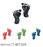 Купить «Footprint grunge icon set», иллюстрация № 7467029 (c) Иван Рябоконь / Фотобанк Лори