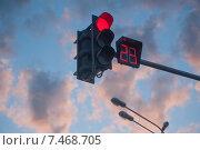 Купить «Светофор с красным сигналом и секундомером на фоне закатного неба», фото № 7468705, снято 18 февраля 2019 г. (c) Сайганов Александр / Фотобанк Лори