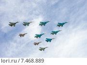 Купить «Воздушный парад в честь празднования Дня Победы», фото № 7468889, снято 9 мая 2015 г. (c) Павел Лиховицкий / Фотобанк Лори