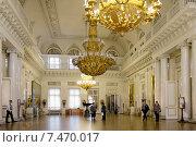 Купить «Туристы в Гербовом зале Зимнего дворца, Санкт-Петербург», фото № 7470017, снято 24 января 2015 г. (c) Валерия Попова / Фотобанк Лори