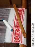 Приспособления для ткачества. Стоковое фото, фотограф Андрей Силивончик / Фотобанк Лори