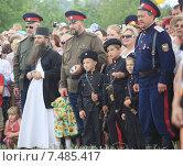 Казаки с детьми на празднике (2011 год). Редакционное фото, фотограф Нина Ефремова / Фотобанк Лори