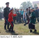 Мальчики имитируют сражение (2011 год). Редакционное фото, фотограф Нина Ефремова / Фотобанк Лори