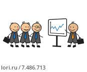 Бизнесмены смотрят презентацию. Стоковая иллюстрация, иллюстратор Ольга Савинова / Фотобанк Лори