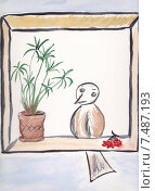 """Купить «Детский рисунок """"Птица на окне""""», эксклюзивная иллюстрация № 7487193 (c) Илюхина Наталья / Фотобанк Лори"""
