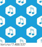 Купить «Sixteenth note hexagon pattern», иллюстрация № 7488537 (c) Иван Рябоконь / Фотобанк Лори