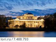 Санкт-Петербург. Елагин остров (ЦПКиО). Елагин дворец (2015 год). Редакционное фото, фотограф Литвяк Игорь / Фотобанк Лори
