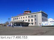 Аэропорт Елизово (2015 год). Редакционное фото, фотограф Оксана Дудкина / Фотобанк Лори