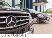 Купить «Автомобили Mercedes-Benz стоят у автосалона официального дилера», фото № 7494649, снято 4 апреля 2020 г. (c) FotograFF / Фотобанк Лори