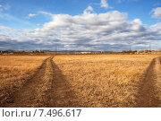 Купить «Две дороги. Чита. Забайкальский край», эксклюзивное фото № 7496617, снято 27 сентября 2007 г. (c) Александр Щепин / Фотобанк Лори
