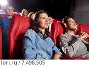 Купить «happy friends watching movie in theater», фото № 7498505, снято 19 января 2015 г. (c) Syda Productions / Фотобанк Лори