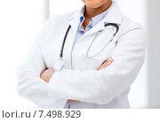 Купить «african female doctor in hospital», фото № 7498929, снято 1 августа 2013 г. (c) Syda Productions / Фотобанк Лори