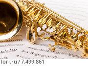 Купить «Альт-саксофон лежит на музыкальных нотах», фото № 7499861, снято 23 февраля 2015 г. (c) Сергей Новиков / Фотобанк Лори