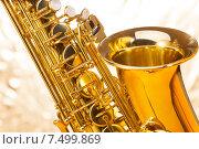 Купить «Альт-саксофон крупным планом», фото № 7499869, снято 23 февраля 2015 г. (c) Сергей Новиков / Фотобанк Лори
