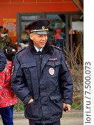 Добрый полицейский (2015 год). Редакционное фото, фотограф Оксана Дудкина / Фотобанк Лори