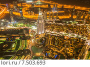 Купить «Panorama of night Dubai during sunset», фото № 7503693, снято 8 августа 2014 г. (c) Elnur / Фотобанк Лори