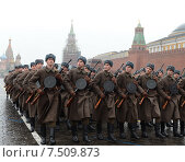 Купить «Парад 7 ноября 2014 года на Красной площади. Москва», фото № 7509873, снято 7 ноября 2014 г. (c) Free Wind / Фотобанк Лори