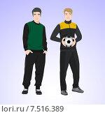 Два спортивных человека с футбольным мячом. Стоковая иллюстрация, иллюстратор Портнова Екатерина / Фотобанк Лори