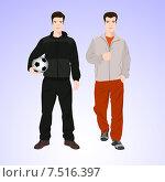 Двое спортивных мужчин с футбольным мячом. Стоковая иллюстрация, иллюстратор Портнова Екатерина / Фотобанк Лори