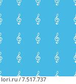 Купить «Treble clef straight pattern», иллюстрация № 7517737 (c) Иван Рябоконь / Фотобанк Лори