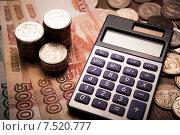 Купить «Российские рубли и калькулятор», фото № 7520777, снято 4 июня 2015 г. (c) Александр Калугин / Фотобанк Лори