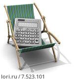 Калькулятор лежит на пляжном шезлонге. Стоковая иллюстрация, иллюстратор WalDeMarus / Фотобанк Лори