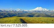 Купить «Живописная панорама Кавказских гор летом», фото № 7525005, снято 2 июня 2015 г. (c) александр жарников / Фотобанк Лори