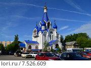 Купить «Церковь Рождества Пресвятой Богородицы в городе Королёв Московской области», эксклюзивное фото № 7526609, снято 2 июня 2015 г. (c) lana1501 / Фотобанк Лори