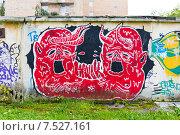 Купить «Исчадие ада. Граффити на стене», фото № 7527161, снято 31 августа 2014 г. (c) Евгений Ткачёв / Фотобанк Лори
