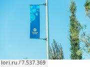 Купить «BAKU - MAY 10, 2015: First European Games on May 10 in BAKU, Azerbaijan. Baku Azerbaijan will host the first European Games», фото № 7537369, снято 10 мая 2015 г. (c) Elnur / Фотобанк Лори