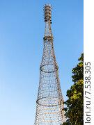 Купить «Шуховская гиперболоидная башня», фото № 7538305, снято 4 августа 2014 г. (c) Юрий Губин / Фотобанк Лори