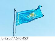 Купить «Флаг Казахстана», фото № 7540453, снято 7 мая 2015 г. (c) Насыров Руслан / Фотобанк Лори